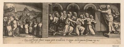 Joseph gibt sich seinen Brüdern zu erkennen von Pietro Santo Bartoli