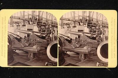 Weltausstellung in Wien 1873: Maschinen und Kanonen der Deutschen Abteilung von Wiener Photographen-Association