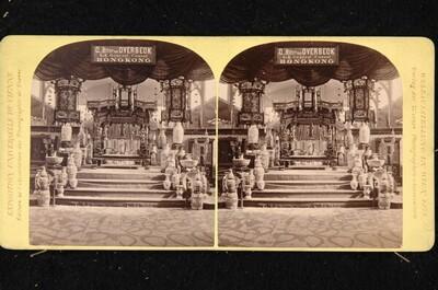 Weltausstellung in Wien 1873: Chinesische Abteilung von Wiener Photographen-Association